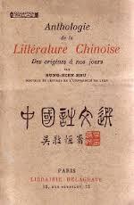 citations,auteur,écriture,livre,culture,littérature,sung nien hsu