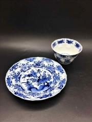 chinese-tea-cup-.jpg